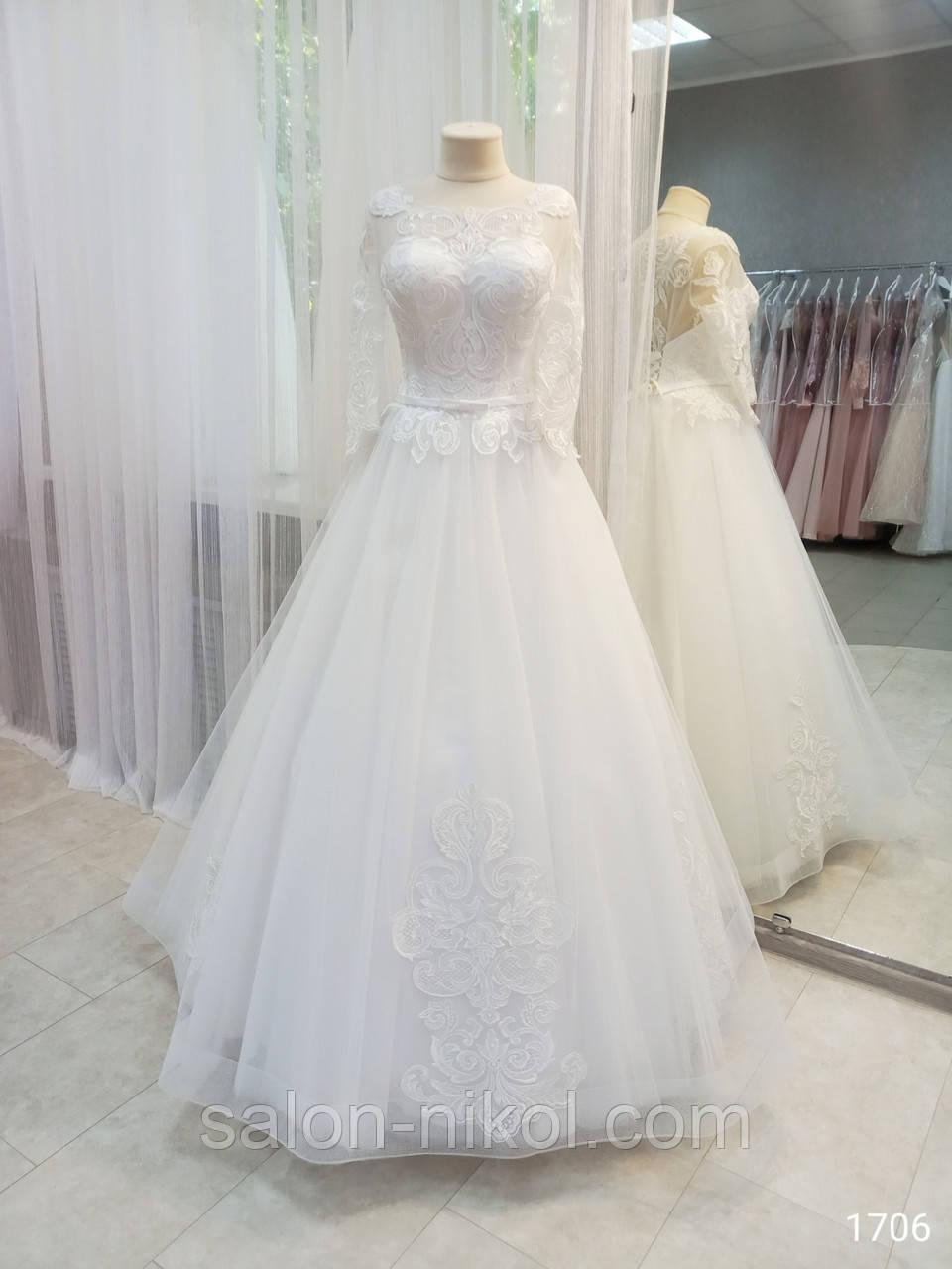 Свадебное платье 17-06