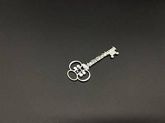 Металеві накладки. Ключик. Колір антична бронза. 60х25мм