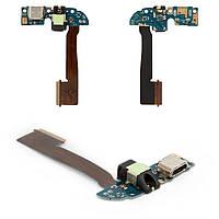 Шлейф для HTC One M8, M8s (16 gb), с разъемом зарядки, наушников, с микрофоном (один разъем антенны)