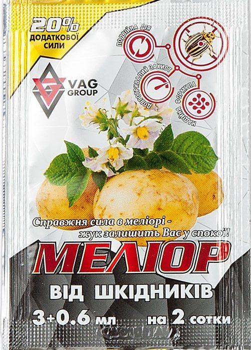 Мелиор инсектицид 3.6 мл 2687432