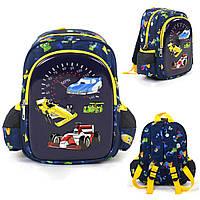 Школьный ранец (портфель) для мальчика в школу, для 5 класса