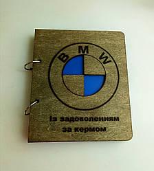 """Деревянный блокнот """"BMW"""" (на кольцах), ежедневник из дерева, подарок автовладельцу"""