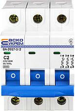 Автоматичний вимикач УКРЕМ ВА-2017/С 3р 2А АСКО, фото 3