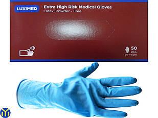 Перчатки латексные медицинские Luximed, размер L , 50шт/уп
