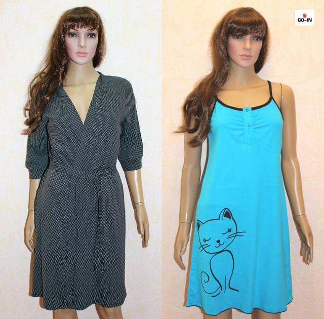Халат и сорочка для беременных и кормящих бретеля коричневый с бирюзовой ночной 44-54р.