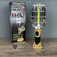 Светодиодный LED фонарь Handy Brite на магните аварийный светильник туристический для кемпинга фонарик лампа
