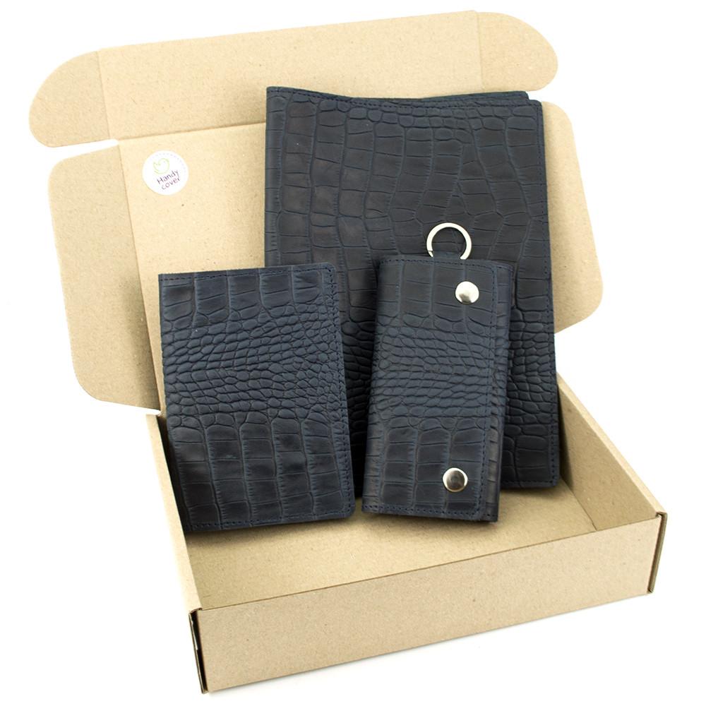 Подарочный набор №25: Обложка на ежедневник + обложка на паспорт + ключница (синий крокодил)
