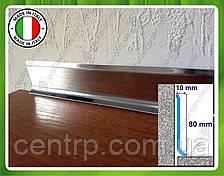 Плинтус из полированной нержавейки  Profilpas Metal line 790 80