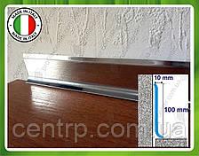 Плинтус из полированной нержавейки  Profilpas Metal line 790 100