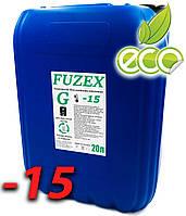 Антифриз для систем отопления -15 TM FuzeX