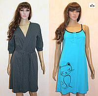 Халат и сорочка для беременных и кормящих бретеля коричневый с бирюзовой ночной 44-54р., фото 1