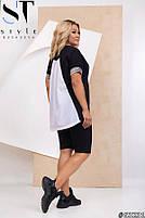 Молодежный прогулочный костюм с футболкой с контрастной вставкой на спине с 48 по 58 размер, фото 2