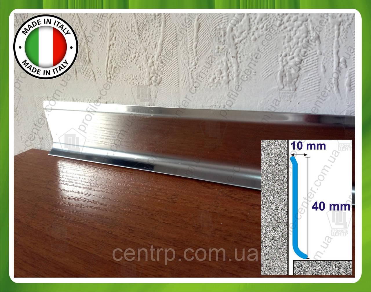Плинтус из полированной нержавейки  Profilpas Metal line 790