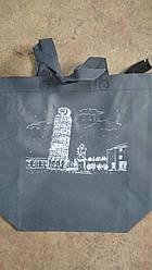 Эко-сумка с молнией шоппер 32*33 см