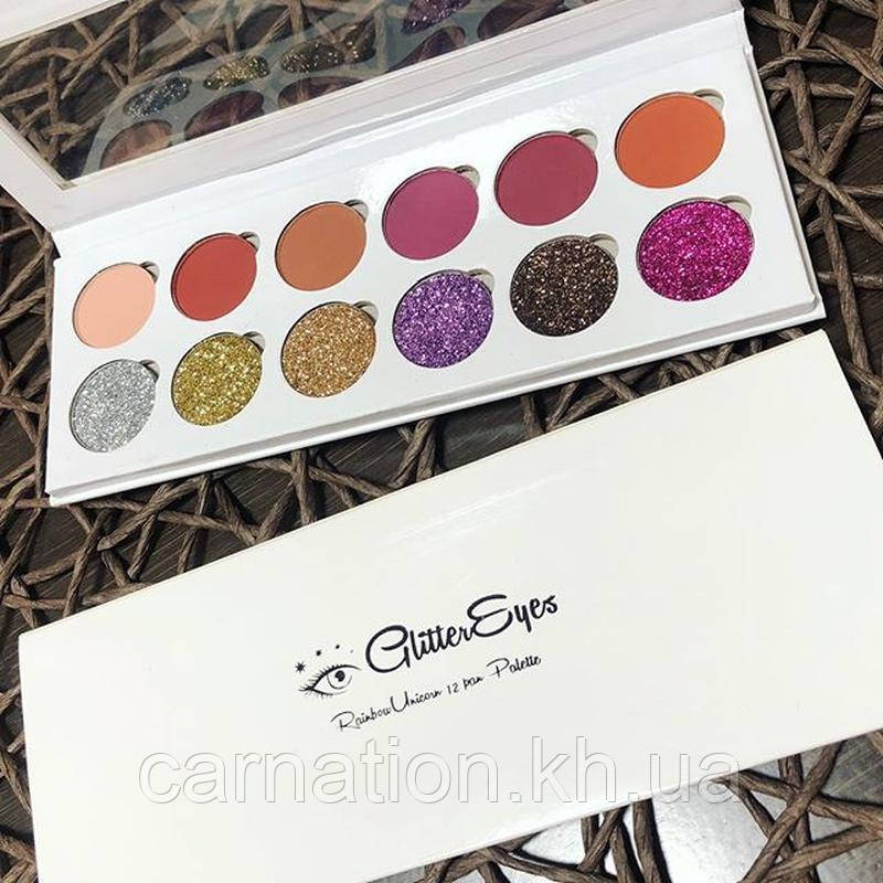 Палетка теней для век Glittereyes Eyeshadow Unicorn Pressed Glitter