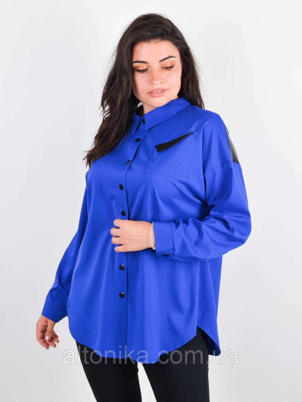 Николь. Женская рубашка для больших размеров. 50-52, 54-56