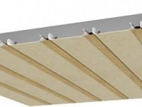 Реечные подвесные потолки алюминиевые итальянского дизайна