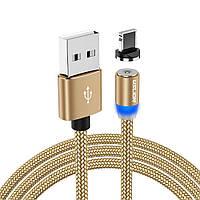 Магнитный кабель Uslion для IPhone  2.4A длиной 2 метра в нейлоновой оплётке Gold M24A02, КОД: 1805012