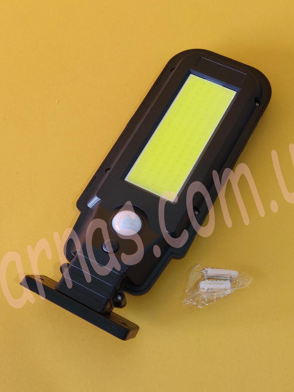 Фонарь-светильник Solar Induction Street Lamp T-100B