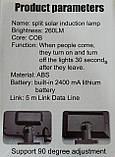 Світильник Split Solar Wall Lamp FL-1722, фото 3