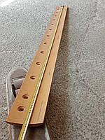 Нож грейдерный 2 ск.ЕС270 1980*152*16 BUS-04 (14 отворів+фаска+квад. )
