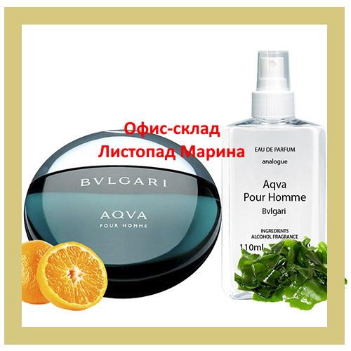 Bvlgari Aqva Pour Homme для мужчин Analogue Parfume 110 мл