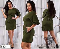 Платье широкий рукав с поясом креп костюмка 54