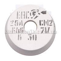 Круг шлифовальный 25А ЧК 100x40x20 25СМ1 (F60) ЗАК