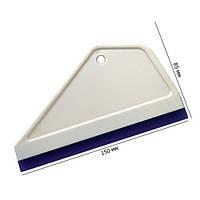 Выгонка белая с синим полиуретаном (размер: 150х85мм)  сочетает в себе синий полиуретан и держатель