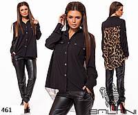 Блуза нарядная длинный рукав спина леопард софт+шифон 42,44,46,48,50,52,54