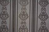 Мебельная ткань Версаль 4003/В, фото 2