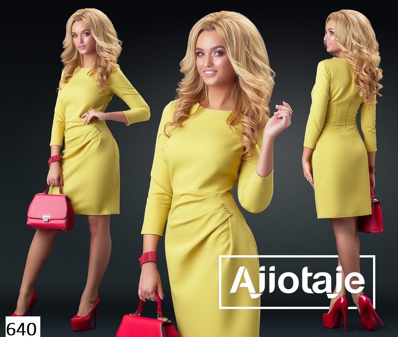 Платье со складками костюмка 42,44,46,50,52,54
