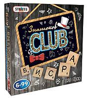 Настольная игра STRATEG Клуб Знатоков 100 букв 2-703-65175, КОД: 120484