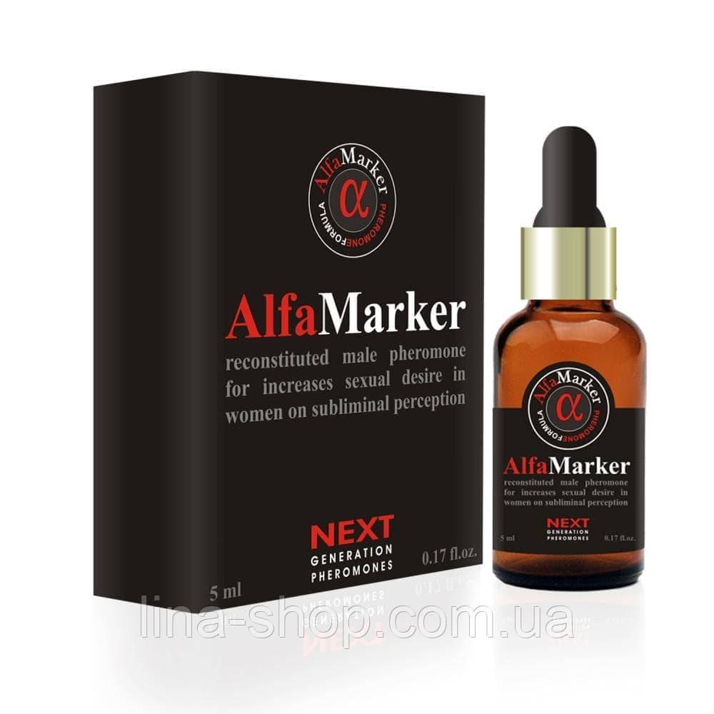 Ароматная эссенция с феромонами для мужчин AlfaMarker for Men, 5 мл