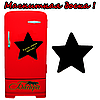 Меловая доска на холодильник Звезда (размер 30х40см)