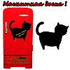 Меловая доска на холодильник Котик  (размер 30х40см)