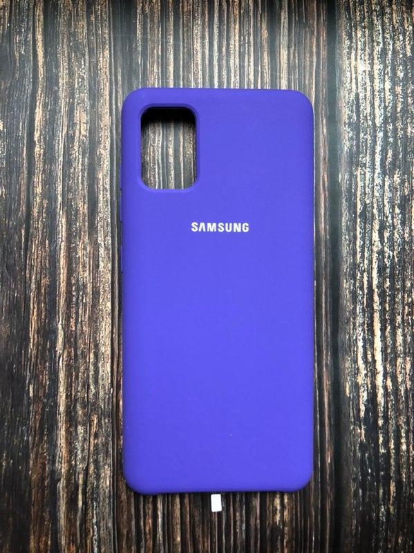 """Чехол Samsung A51 №30 """"Ультрафиолет"""" Silicon Case"""