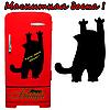 Меловая доска на холодильник Кот Саймона (размер 30х40см)