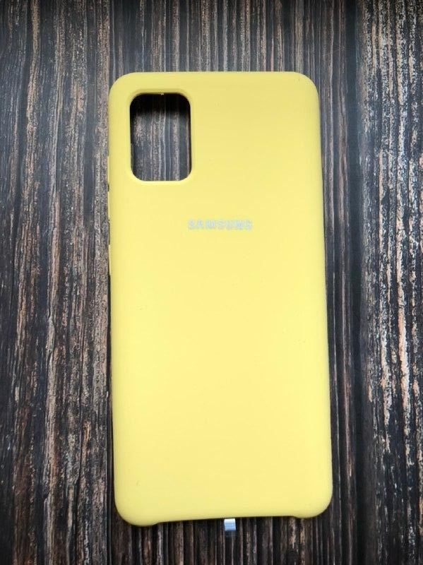 "Чехол Samsung A51 №4 ""Желтый"" Silicon Case"