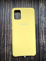 "Чохол Samsung A51 №4 ""Жовтий"" Silicon Case"