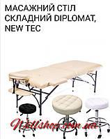 Стол массажный - кушетка Diplomat+ стул мастера
