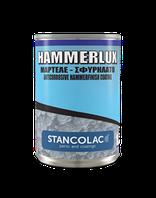 Краска молотковая Hammerlux Stancolac (2.5 л) Серебристая.