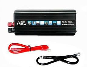 Преобразователь UKC 12V-220V 2000W 000413, КОД: 1723941