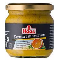 Гірчиця з апельсином - ХААС