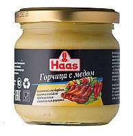 Гірчиця з медом - ХААС