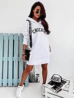 Женское стильное с длинным рукавом спортивное мини платье. чёрное или белое с принтом, капюшоном и карманами
