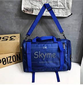 (50*33)Городские спортивный рюкзак-дорожная сумка и портфели школьные Для мужчин и женщин Туристически опт