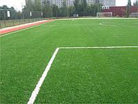 Искусственная трава для футбольных полей, фото 1