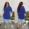 Батальное трикотажное платье в спортивном стиле. 4 цвета!