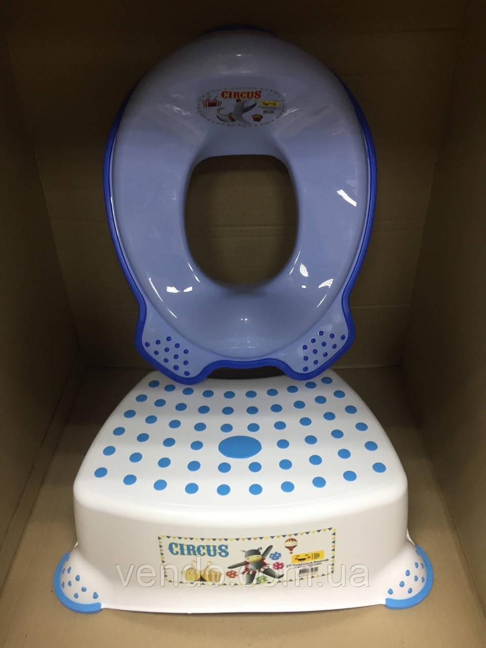 Набор детский для унитаза сиденье-накладка для унитаза и подставка для ног